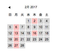 スクリーンショット 2017-02-02 10.02.15