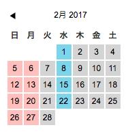 スクリーンショット 2017-02-02 09.56.14