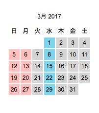 スクリーンショット 2017-02-25 20.36.55