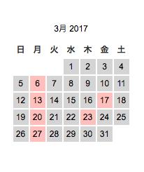 スクリーンショット 2017-02-25 20.37.08