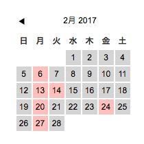 スクリーンショット 2017-02-02 10.02.26