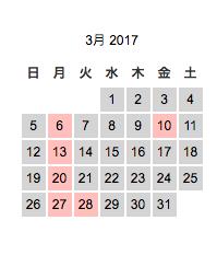 スクリーンショット 2017-02-25 20.44.44