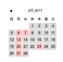 スクリーンショット 2017-02-02 09.56.29