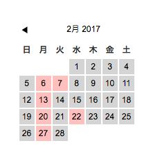 スクリーンショット 2017-02-02 10.02.38