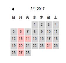 スクリーンショット 2017-02-02 09.56.55