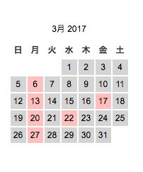 スクリーンショット 2017-02-25 20.44.34