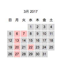 スクリーンショット 2017-02-25 20.34.15