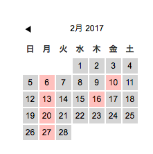 スクリーンショット 2017-02-02 09.57.05
