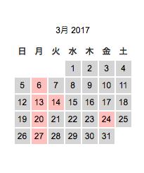 スクリーンショット 2017-02-25 20.37.30