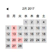 スクリーンショット 2017-02-02 09.57.16