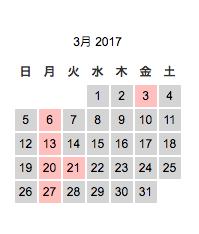 スクリーンショット 2017-02-25 20.37.40