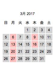 スクリーンショット 2017-02-25 20.44.22