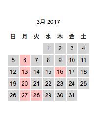 スクリーンショット 2017-02-25 20.37.19