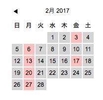 スクリーンショット 2017-02-02 09.56.46
