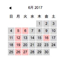 スクリーンショット 2017-06-10 19.19.42